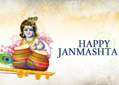 JANMASHTAMI Festival of India August 15